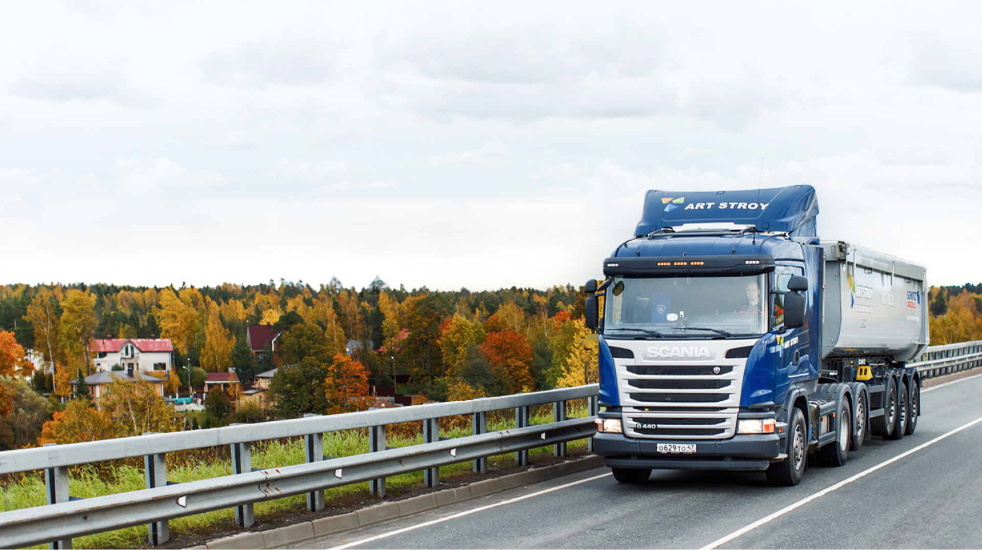 Перевозка леса исыпучих грузов